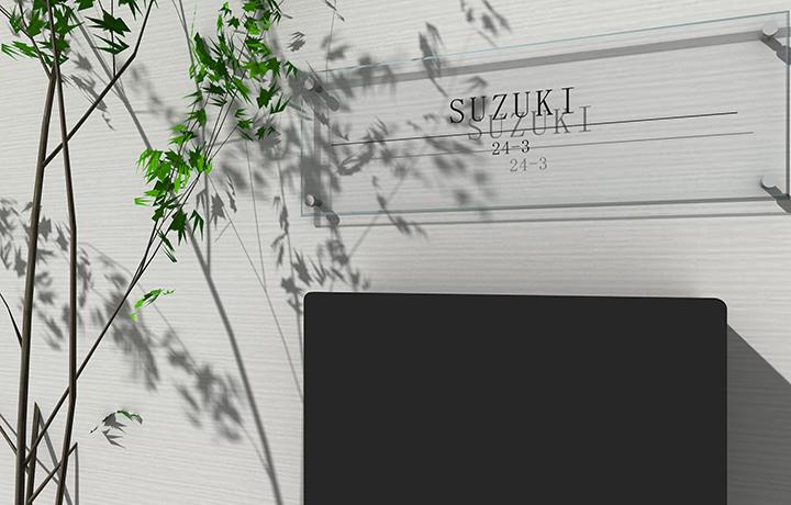 千葉で外構エクステリア工事を行うZOUSのアクリル製写真